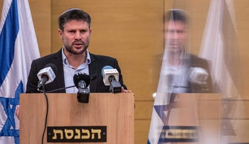 Bezalel Smotrich speaking at the Knesset in early April.