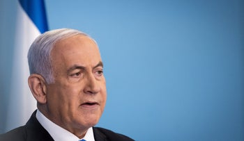 Netanyahu pushes vote to appoint Likud minister Ofir Akunis, despite objections by attorney general.