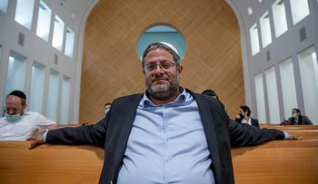 Far-right leader Itamar Ben-Gvir