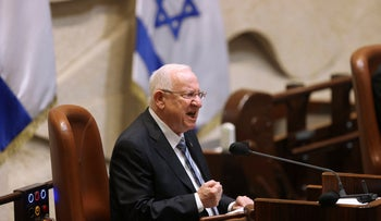 President Reuvan Rivlin speaks at the Knesset, in early April.