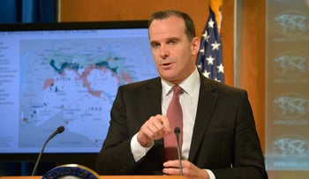 Brett McGurk provides an update on the ISIS campaign, in Washington, D.C., in 2017.