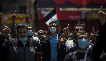 Palestinian Hamas supporters chant anti Israel slogans during a protest in solidarity with Muslim worshippers in Jerusalem, in Gaza, earlier this week.