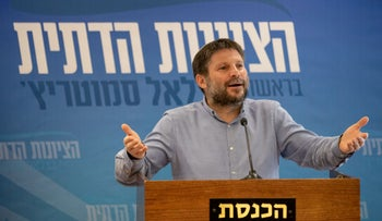 Bezalel Smotrich at a Religious Zionism faction meeting at the Knesset, this week.