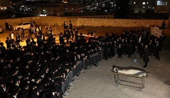 A funeral of one of the victims of the Mount Meron tragedy, last night in Jerusalem