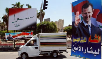 Campaign posters for the upcoming presidential election adorn a street in Damascus, Syria.