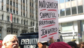 A protest against antisemitism in New York two years ago.