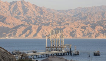 Israel's Europe-Asia Pipeline Co. facility in Eilat, in 2014.