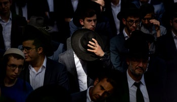 Mourners at the funeral of yeshiva student Daniel Ambon, this week.