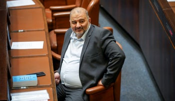 United Arab List leader Mansour Abbas at the Knesset last week.