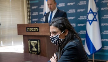 Ayelet Shaked attends a Yamina meeting as Naftali Bennett gives a statement, last month.