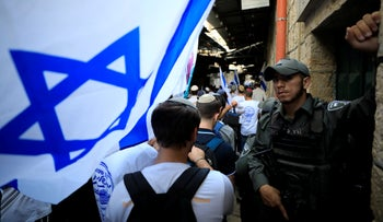 Flag-waving youths march on Jerusalem Day, two years ago.