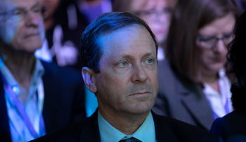 Isaac Herzog at an event in Lod in 2019.