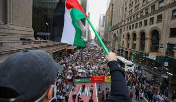 Protesters gathering in front of the Israeli Consulate General office in New York City on Tuesday.
