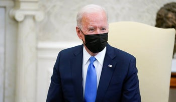 President Joe Biden speaks during a meeting with Republican Senators in the Oval Office of the White House.
