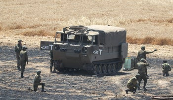 IDF forces along the Gaza border, today.