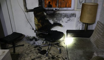 The Jaffa home attacked with a firebomb last week.