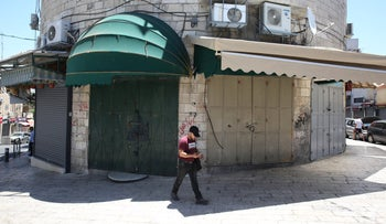 A business closed in East Jerusalem following the strike by Arab employees today.