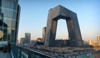 CCTV Headquarters building, the home of Chinese state-run television network CCTV in Beijing, last month.
