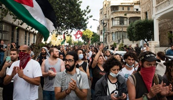 A protest march by the Arab community in Haifa on Tuesday.