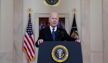 President Joe Biden speaks about a cease-fire between Israel and Hamas, in the Cross Hall of the White House, Thursday, May 20, 2021