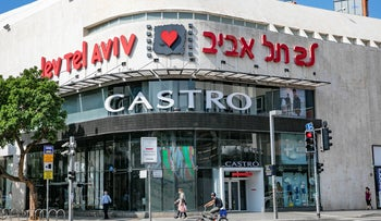 A sign for the Lev Tel Aviv movie theater, in Tel Aviv, last year.