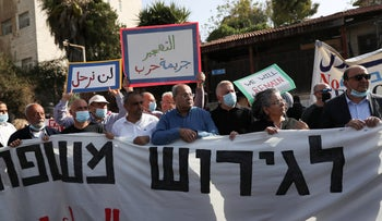 A demonstration last month against the eviction of Palestinian families from Sheikh Jarrah, with lawmakers from the Joint List in attendance.