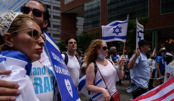 Pro-Israel demonstrators at a rally denouncing antisemitic attacks in Manhattan on Sunday.