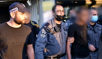 A police photo from the arrest operation this week that has targeted the Arab community.