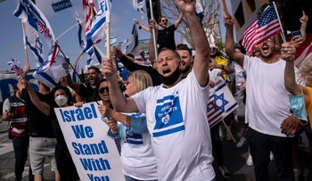 Pro-Israel supporters chant slogans during a rally in support of Israel in Los Angeles, this month.