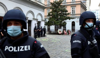 Police officers on guard in Vienna, Austria, November, 2020