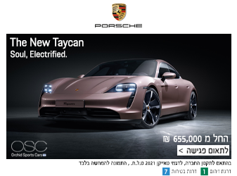 The new Taycan - soul, Electrified