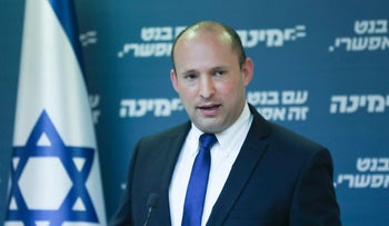 Naftali Bennett gives a statement to the press, earlier this month.