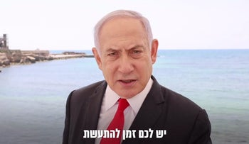 'It's not to late to come to your senses': Netanyahu wanted to block social media during the recent round of fighting. As his grip on power fades, he took to social media to rally support this week