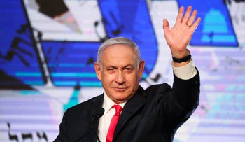 Prime Minister Benjamin Netanyahu waves to his supporters at his Likud party's headquarters in Jerusalem, in March 2021.