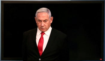Prime Minister Benjamin Netanyahu arrives for a speech at his Jerusalem office in March 2020.