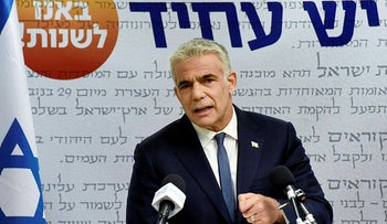 Yair Lapid, head of the centrist Yesh Atid party, May 2021.