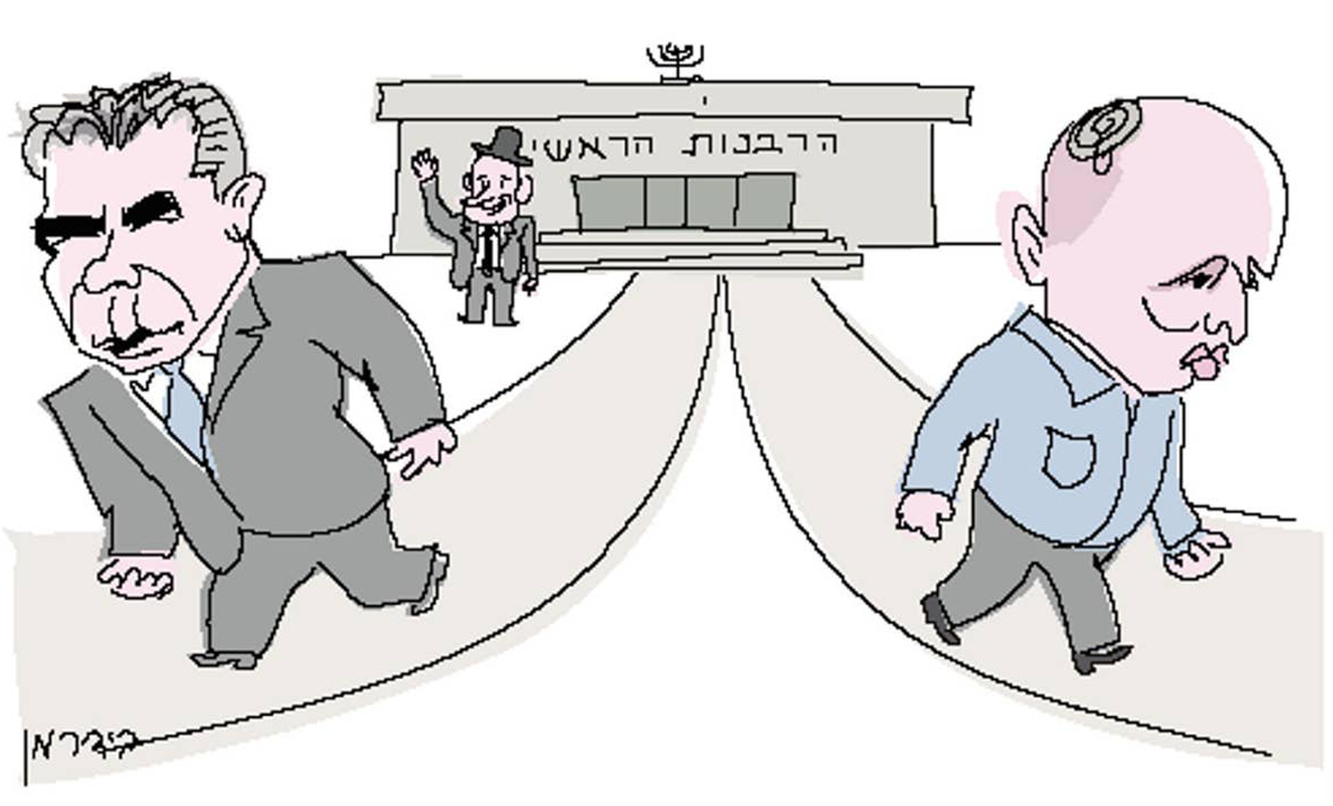A Haaretz cartoon published in October 2013, showing Yair Lapid and Naftali Bennett parting ways outside of a Rabbinate building.