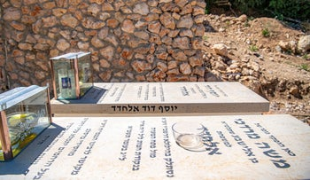 The graves of Yosef David Elhadad, top, and his brother Moshe. with an abbreviation at the end of the inscriptions standing for 'May the Almighty avenge his blood.'