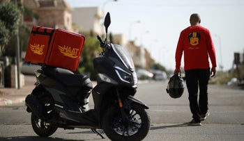 Like Uber, but with cash and no need for exact street addresses, Haat has broken into a virgin market in Israel - Arab communities