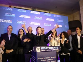 Labor leader Merav Michaeli with the rest of the slate at party headquarters in March.