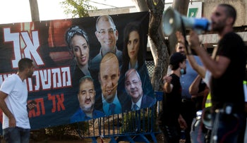 Protesters against a Bennett-Lapid coalition near Ayelet Shaked's home, Sunday.