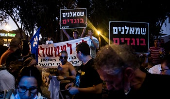 Protesters gather in front of Yamina lawmaker Ayelet Shaked's home last week in an effort to dissuade her from joining the new government