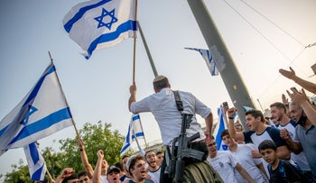 The Flag March in Jerusalem, last month