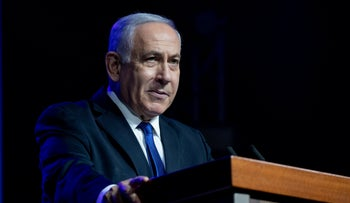 Prime Minister Benjamin Netanyahu holds a speech honoring health care workers in Jerusalem, today.