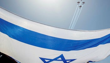 The Israeli Air force in Jerusalem this year