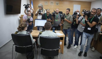 Representatives of the IDF Military Advocate General in the military court in Tel Aviv, Monday.