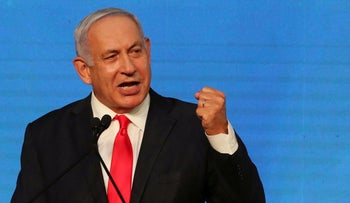 Israeli Prime Minister Benjamin Netanyahu delivers a speech to his supporters in Jerusalem in March.