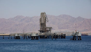 Eilat Ashkelon pipeline company compound in 2019.
