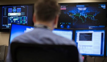 A cyber security command center