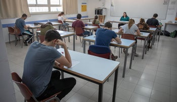Students sit for a matriculation exam